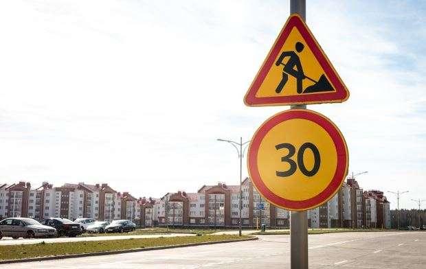Placa de sinalização de trânsito BH